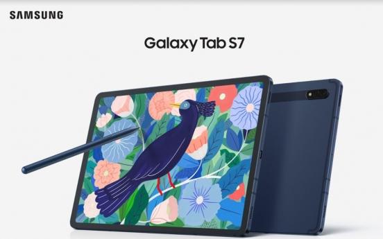 Samsung ranks 3rd in Western European tablet market in Q2: report