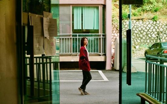 Bang Min-ah wins rising star award at NY film fest