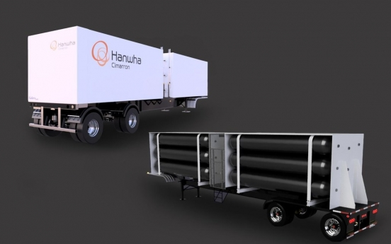 Hanwha Solutions clinches $260m contract for high-pressure tanks in US
