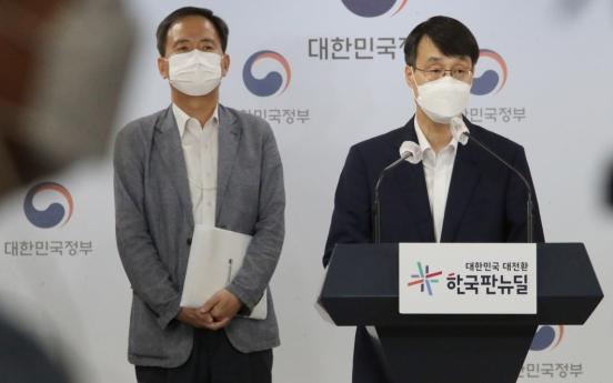 Korea to ax games curfew
