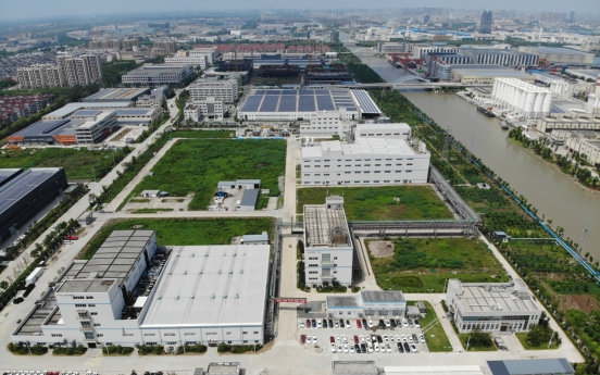 Posco Chemical to spend W281b on two battery materials plants in China