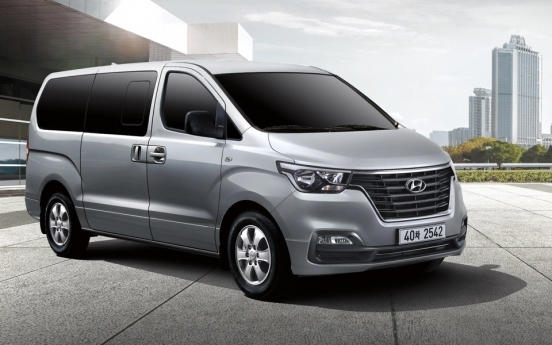 Hyundai Motor suspends Ulsan plants on parts shortage
