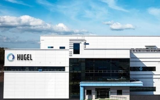 Consortium including GS buys stake in Hugel