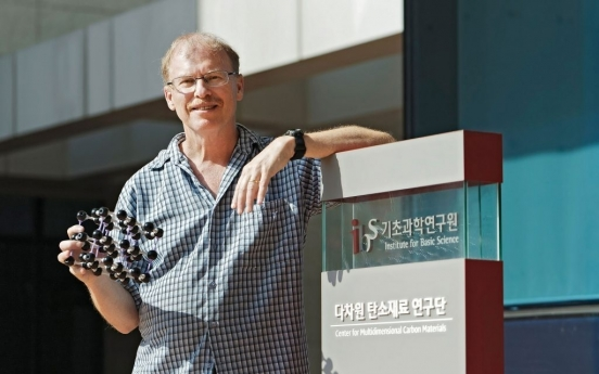S. Korean team develops most perfect graphene films