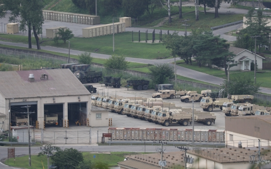 S. Korea, US set to wrap up summertime combined exercise