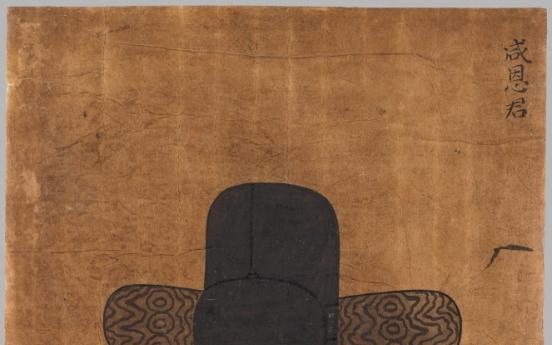 Asian Art Museum in US explores Korean culture through portraits
