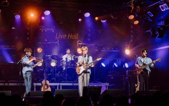 [Herald Interview] Band Lucy: Creating music to be heard, seen and felt