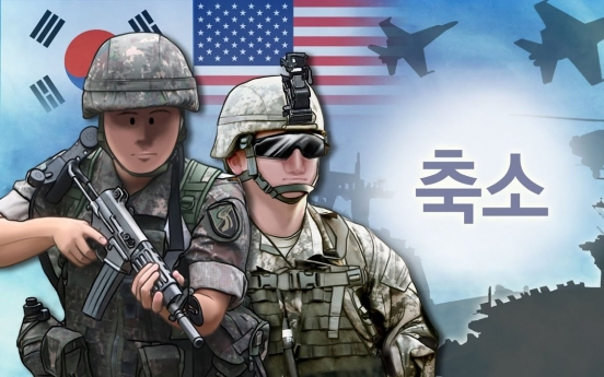 NK propaganda outlet denounces S. Korea - US military drill as 'playing with fire'
