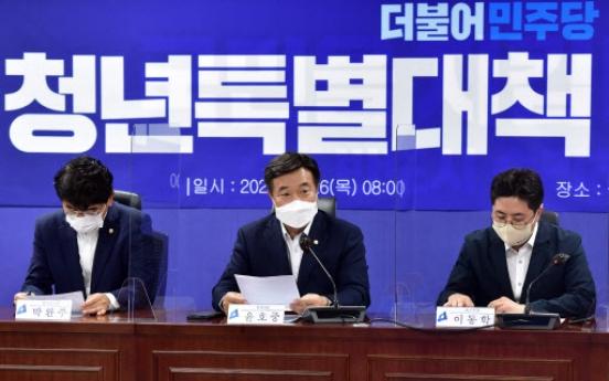 Korea aims to move closer to 'half-price college tuition'