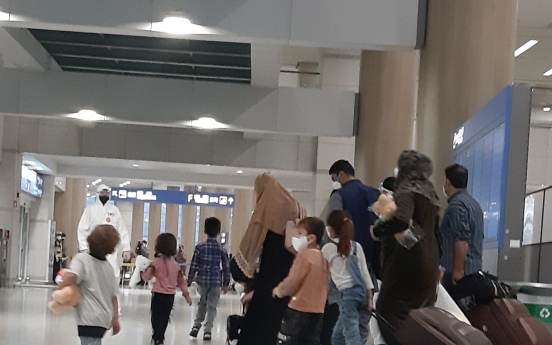 Korea to revise law to grant Afghan helpers long-term visas
