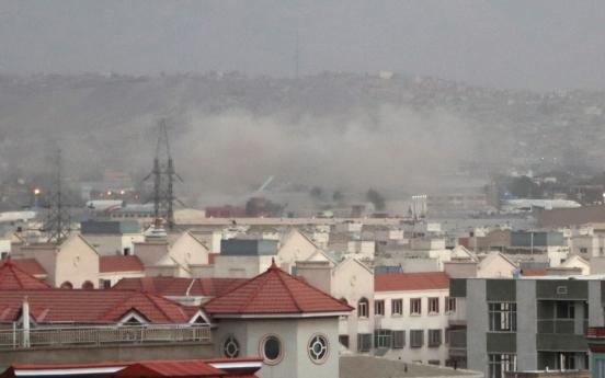 S. Korea denounces deadly bombings near Kabul airport