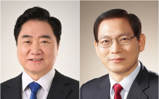 Former lawmaker named as vice chief of presidential council on unification
