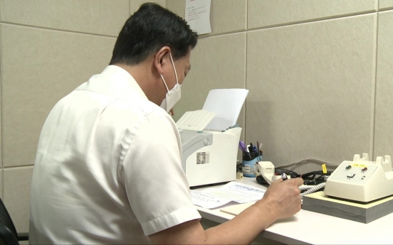 N. Korea remains unresponsive to S. Korea's hotline calls even after summertime joint exercise wraps up