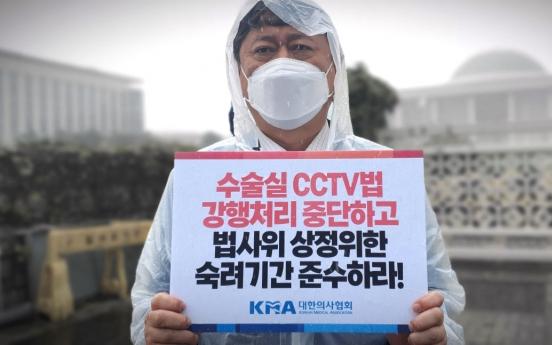 [Newsmaker] Doctors protest operating room surveillance bill