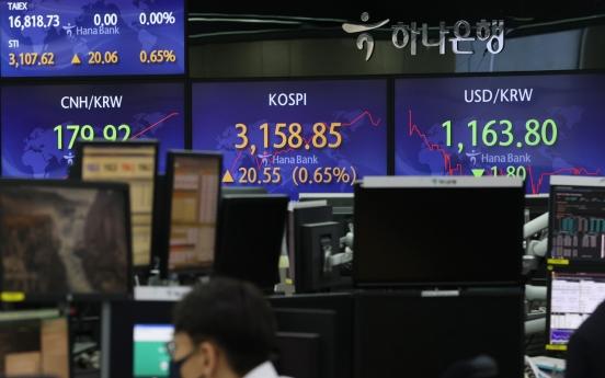 Seoul stocks slightly up ahead of Fed chair's speech
