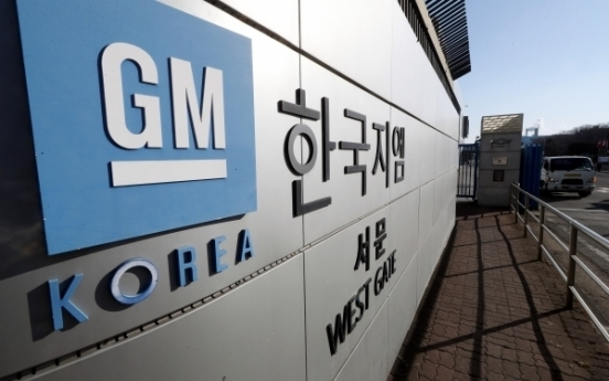 GM Korea, union sign 2021 wage agreement
