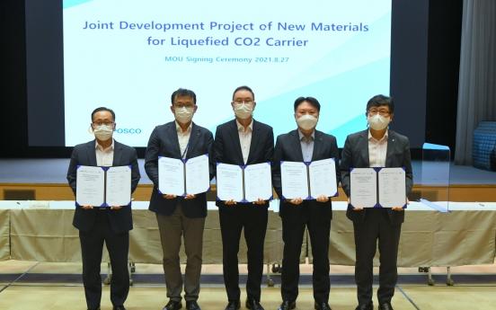 Posco to develop LCO2 carrier with Hyundai Mipo Dockyard