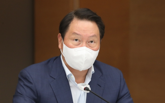 SK chief faces punishment over 2017 LG Siltron acquisition
