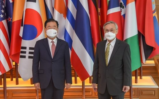 S. Korea, Thailand agree on cooperation in health care, future industries, green technologies