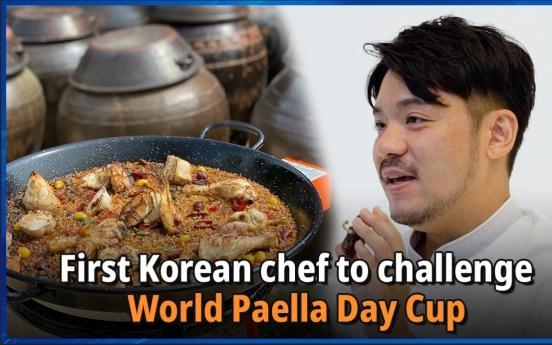 Korean paella chef competes in world tournament with 'Samgye-paella'