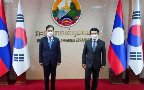 S. Korean, Laotian FMs discuss ways to expand bilateral trade, investment