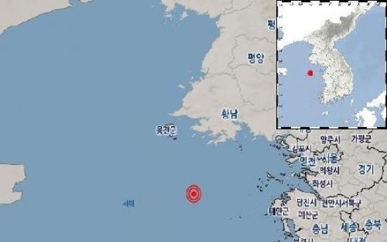 2.6-magnitude earthquake hits off S. Korea's western coast