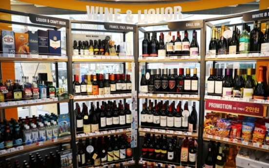 Wine imports hit new high in 2020 amid pandemic