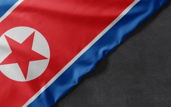 N. Korea denounces S. Korea, US over joint military drill, vows to strengthen war deterrence