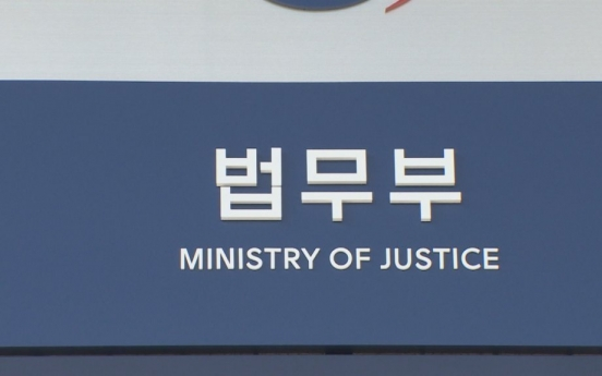 Justice ministry to toughen surveillance measures against convicts wearing ankle bracelets