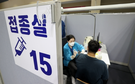 New cases under 1,500, S. Korea to offer booster shots in Q4