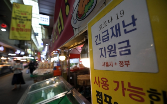 Korea to dole out relief funds to 88% of Koreans