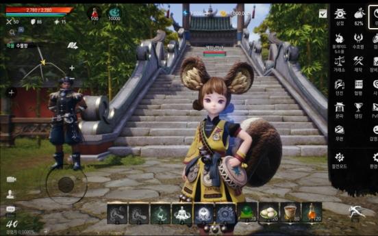 Korean gamers take action against NCSoft's 'misleading' marketing