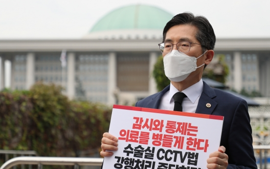 South Korean lawmakers to vote on cameras in operating rooms after surgery deaths