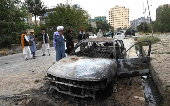 IS claims rocket attack on Kabul airport: statement