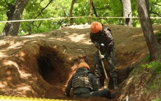 S. Korea, US launch joint Korean War remains excavation project near DMZ