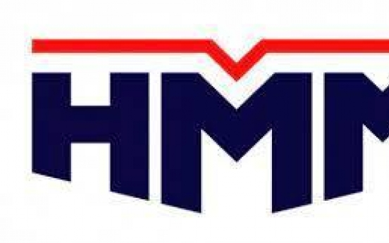 HMM's land-based workers at HMM vote to strike for pay increase
