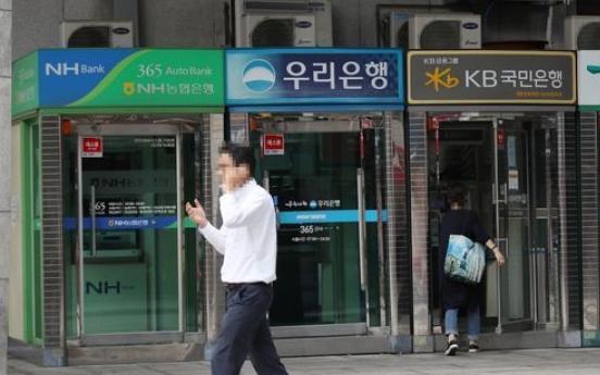 Banks' bad loans fall 11.5% in Q2