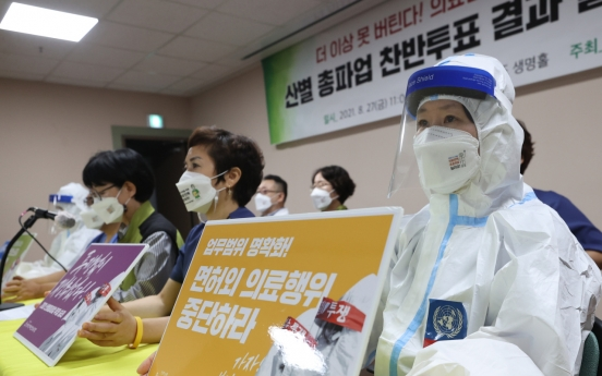 Health workers urged to scrap planned strike amid prolonged pandemic