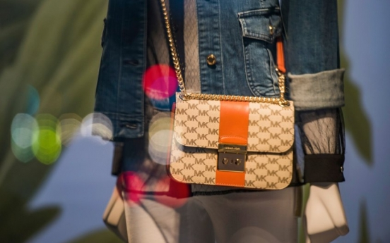 Blackstone seeks up to W320b in exit from handbag maker IPO