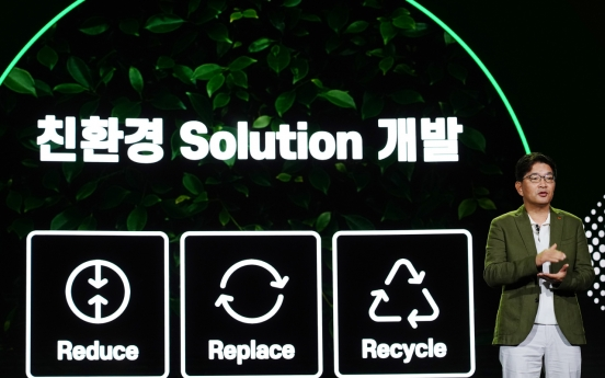 SK Global Chemical rebrands as plastic recycling firm SK Geo Centric