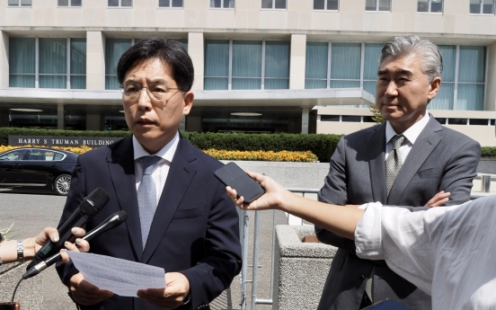 US remains firmly committed to dialogue with N. Korea: S. Korean envoy
