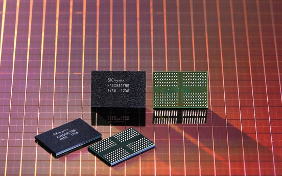 DRAM spot prices fall amid forecast of weaker demand
