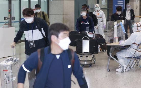 S. Korea alert against lambda variant, toughens measures against Peru, Chile arrivals