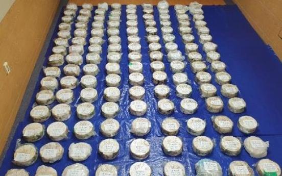 Prosecution busts biggest-ever drug smuggling attempt