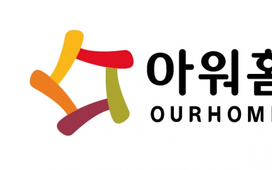Korean food catering company Our Home expands to the United States