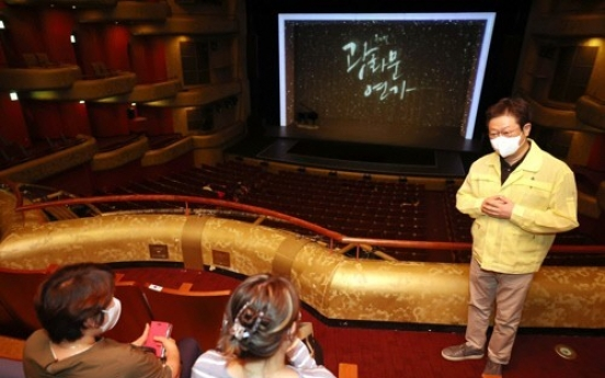Culture Ministry releases COVID-19 manual for art theaters