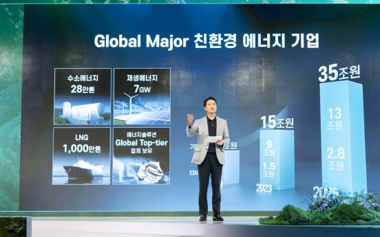 SK E&S bets future on carbon-neutral LNG, blue hydrogen