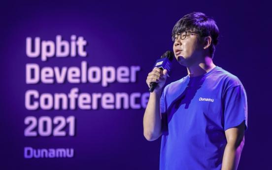 Upbit's blockchain conference discusses NFTs, DeFi and CBDC