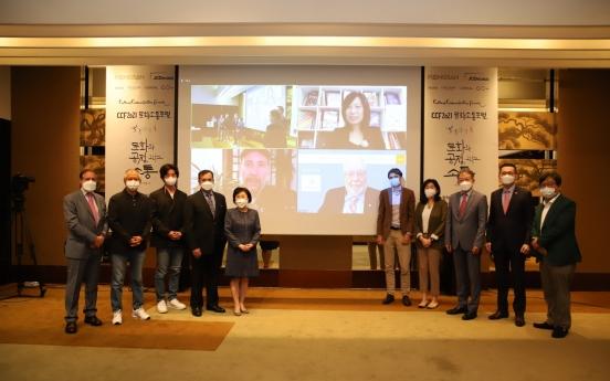Forum explores cultural communication, diversity at global level