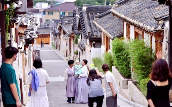 [Eye Plus] Alleys that connect Korea's past and present